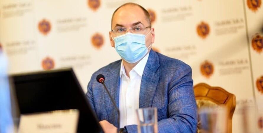 вакцинація в Україні, степанов про плани МОЗ щодо вакцинації