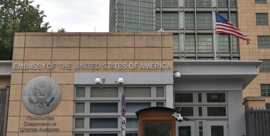 Посольство США ,, Росія
