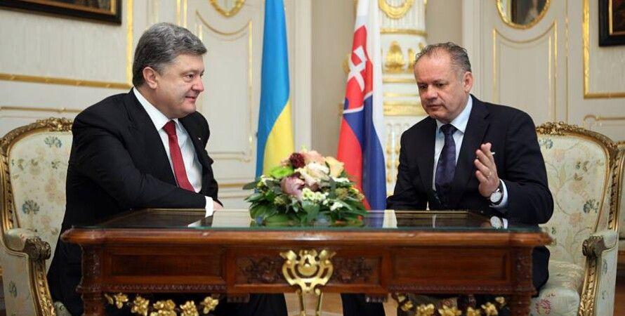 Петр Порошенко и Андрей Киска / Фото пресс-службы президента Словакии
