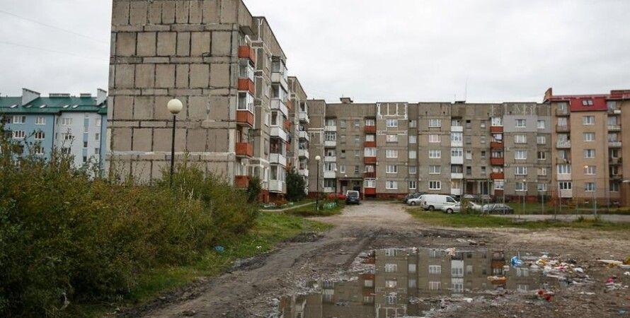 Калининградская область / Фото: Rosyama.ru