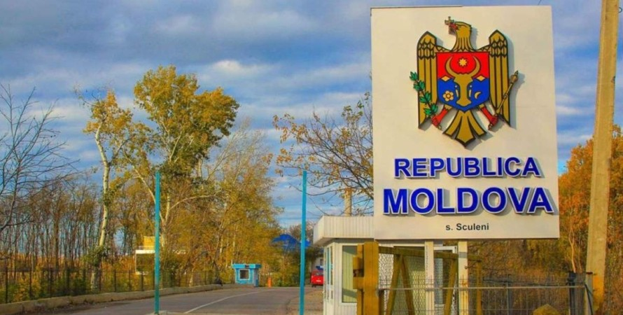 Украина, Молдова, ковид-сертификат, признание,