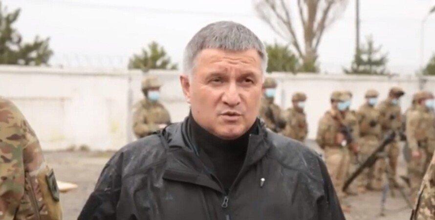 Арсен Аваков, Маріуполь, МВС