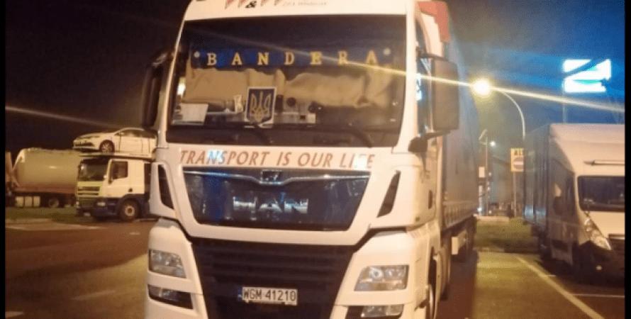 """Польский грузовик с надписью """"Бандера"""", вантажівка з надписом """"Бандера"""", степан бандера"""