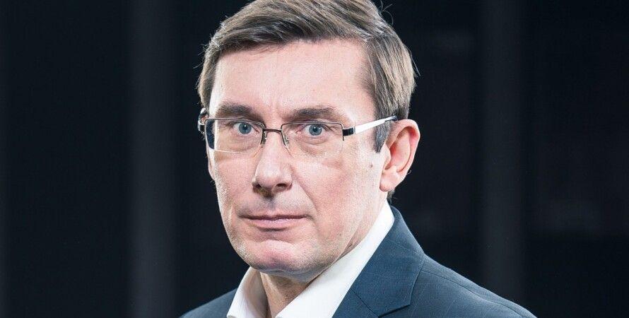 Юрий Луценко / Фото: УНИАН