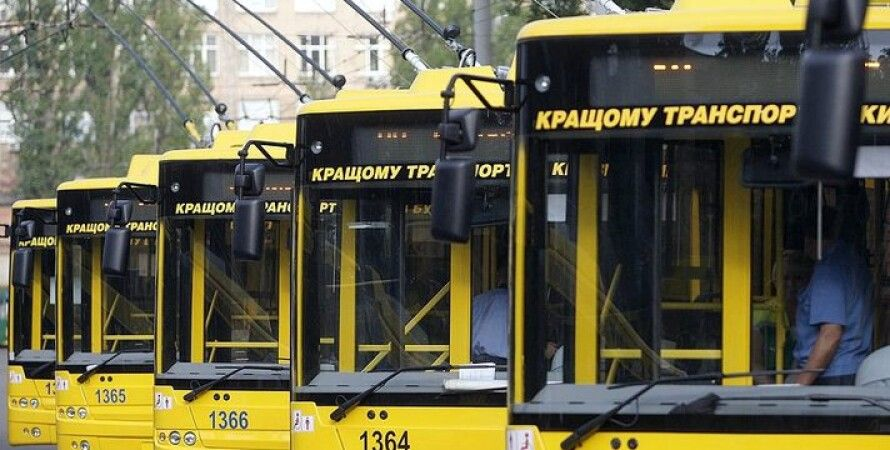 Фото: КиевВласть