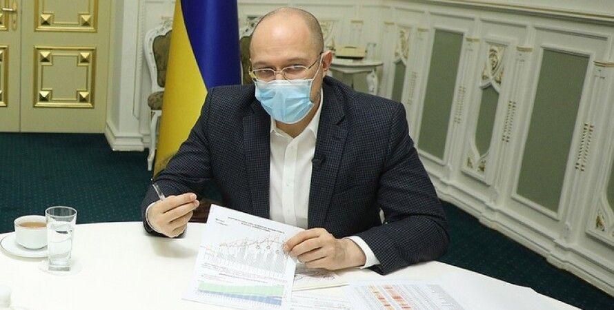 Денис Шмыгаль, коронавирус в украине, статистика коронавируса
