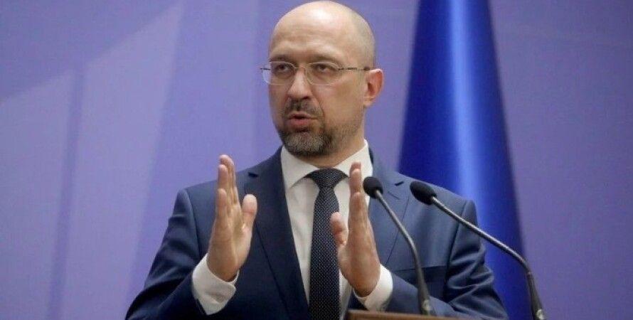 Денис Шмыгаль, премьер-министр, Украина, премьер