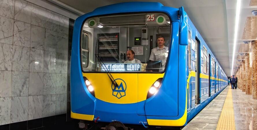Київ, метро, метрополітен, локдаун, час роботи, графік роботи, закривати двері, кількість пасажирів