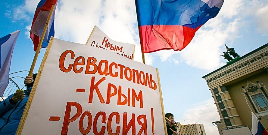 Фото: sevzap.net