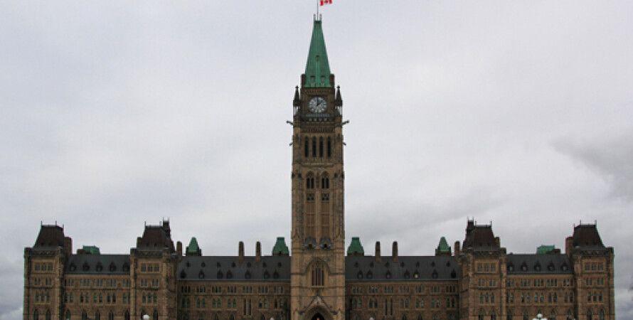 Здание парламента Канады / Фото: Fotoholiday.ru