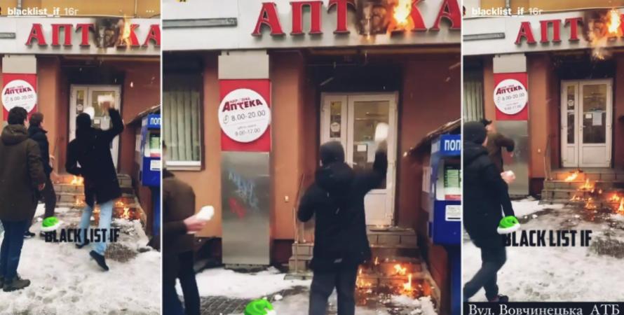 пожар, ивано-франковск, снежки, снег, перехожие, аптека