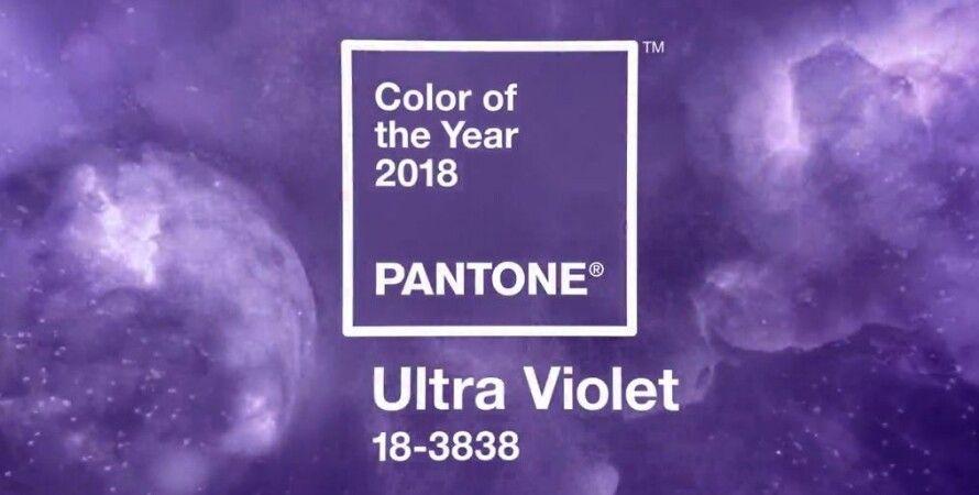 Фото: pantone.com
