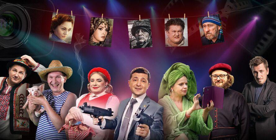 кино, украинское кино, звезды кино