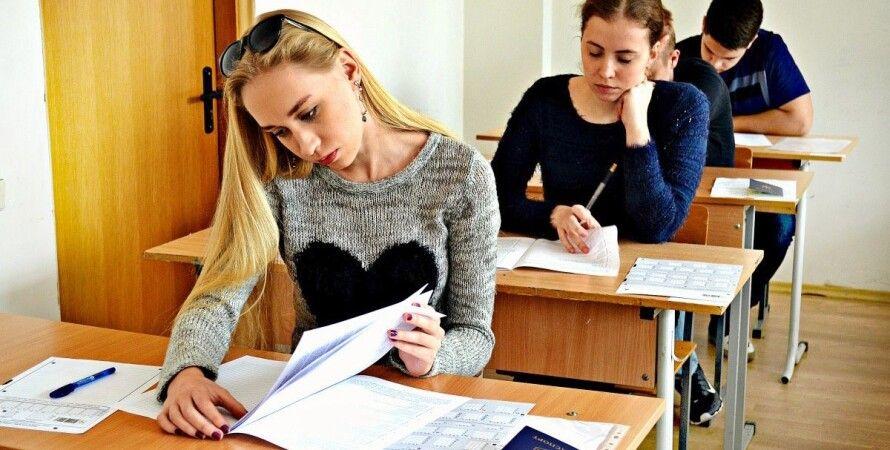 ВНО, ЗНО, абитуриенты, стипендии, премии, тестирование, лучшие