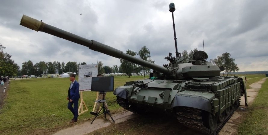модернізація т-62 в росії