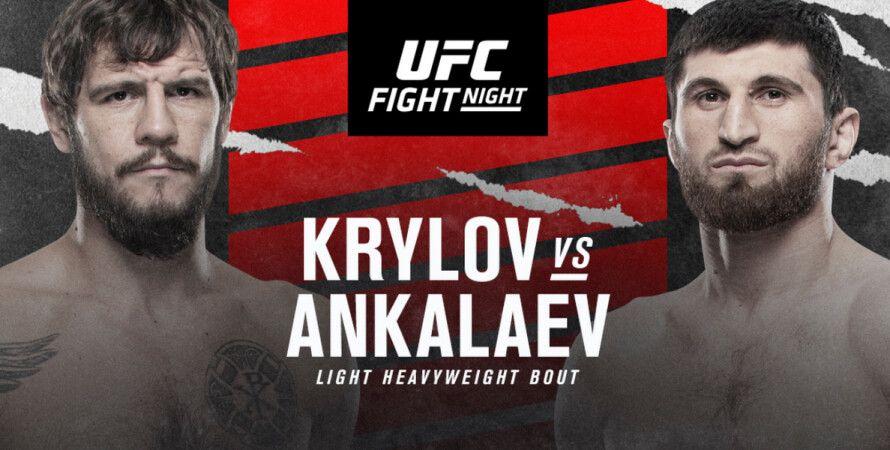 UFC, Микита Крилов, Магомед Анкалаев, чемпіонат, ринг, поєдинок, лас вегас, Октагон