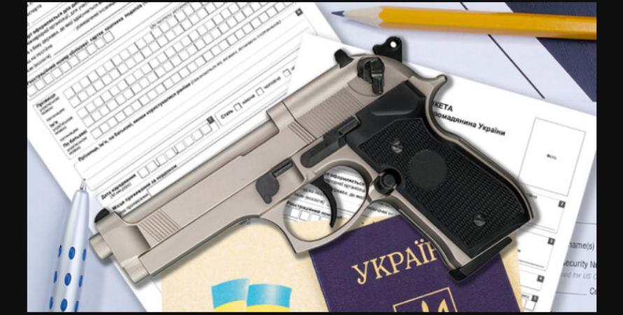 корупція, дозвільна система, зброя, нацполіція, викриття, фото