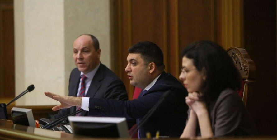 Президиум Верховной Рады / Фото пресс-службы парламента