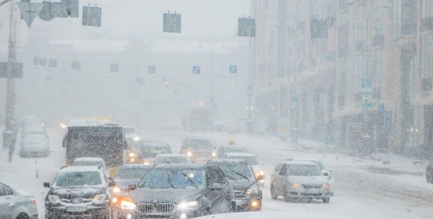 Киев, погода, снег, фото, прогноз погоды