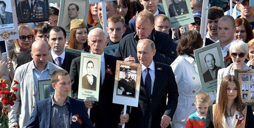 Василий Лановой и Владимир Путин / Фото: rg.ru
