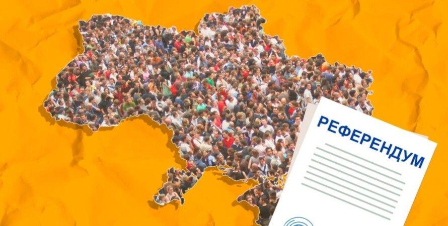 народовластие, референдум, владимир зеленский, поздравления, вопросы