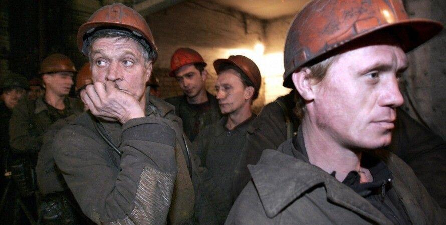 Шахтеры Донбасса / Фото: newsprolife.com.ua