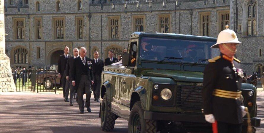 Похорон, принц Філіп