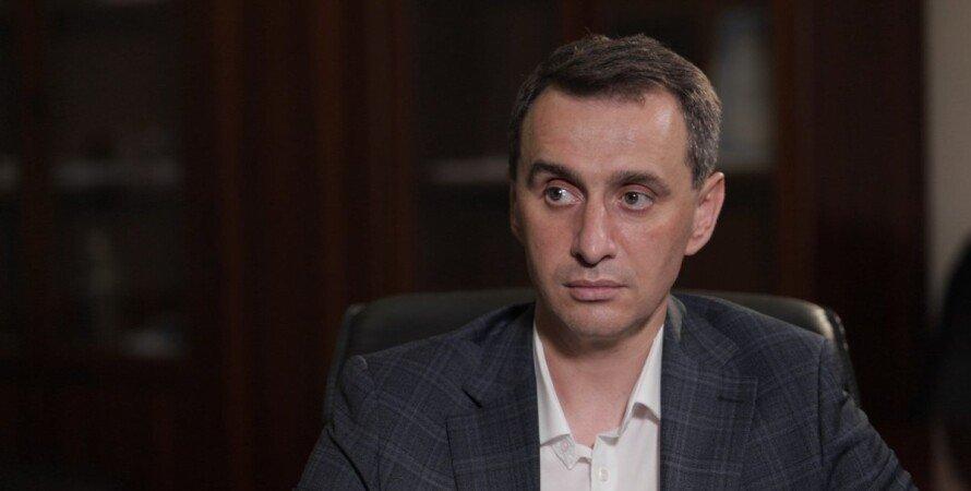 Виктор Ляшко, глава МОЗ Виктор Ляшко, планы Ляшко по вакцинации