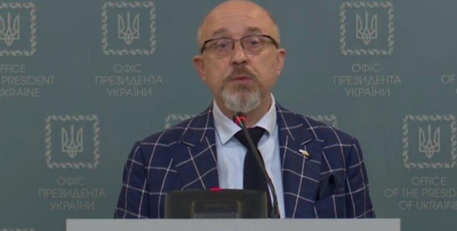 Алексей Резников/Фото: кадр из видео