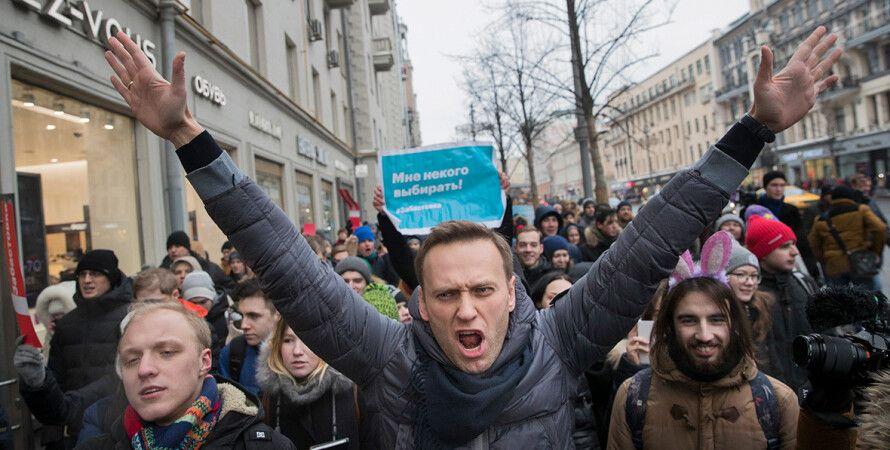 посольство сша, мітинги, акції протесту, олексій навальний, мзс рф, консульство