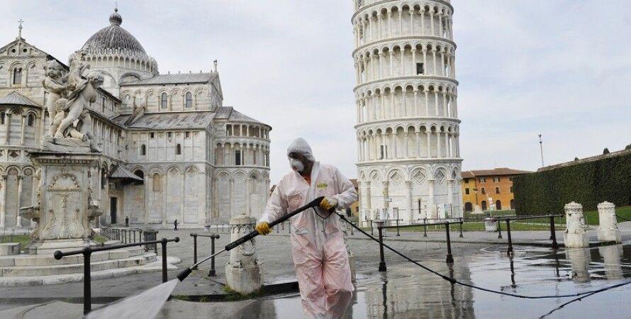 Фото: US News & World Report