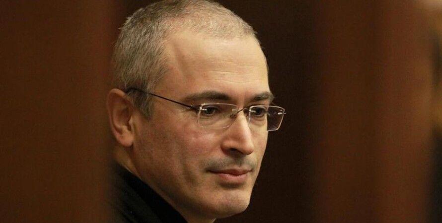 Михаил Ходорковский / Фото: dw.de