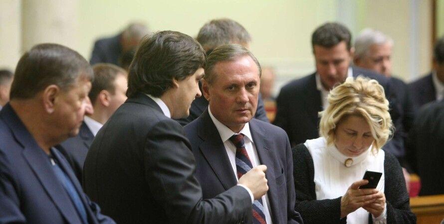 Александр Ефремов / Фото: rada.gov.ua