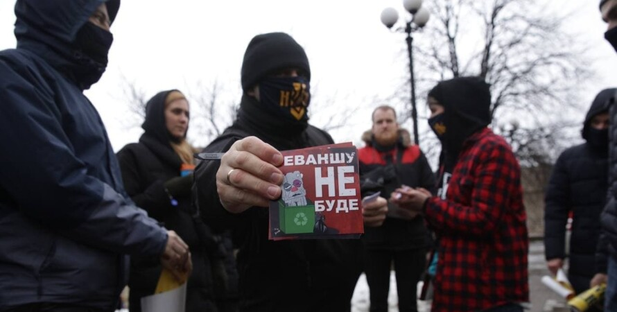акція нацкорпуса в киеве, національний корпус, активісти