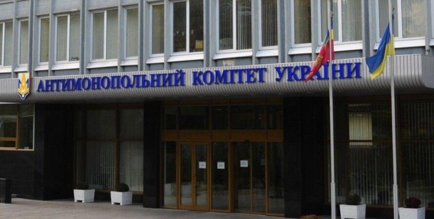 АМКУ, штрафы, энергетическая отрасль Украины, продажа угля, сговор в энергетике