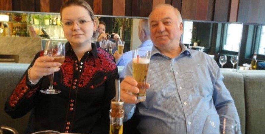 Сергей Скрипаль и его дочь Юлия / Скриншот видео