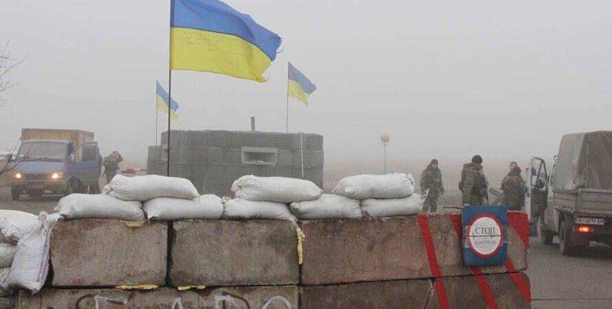 Украинские пограничники / Фото: dpsu.gov.ua