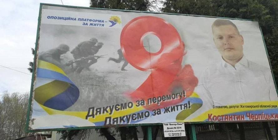 фото, нацисты, сс райх, дивизия сс, фото с нацистами, поздравление с 9 мая, константин черпицикий, житомир