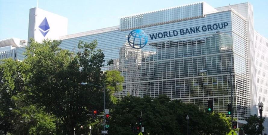 Всемирный банк, здание