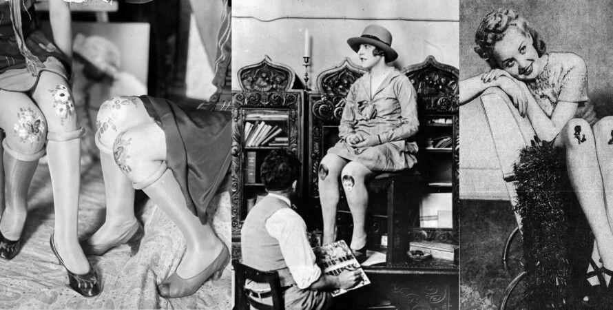 Разрисованные колени были популярны около 10 лет
