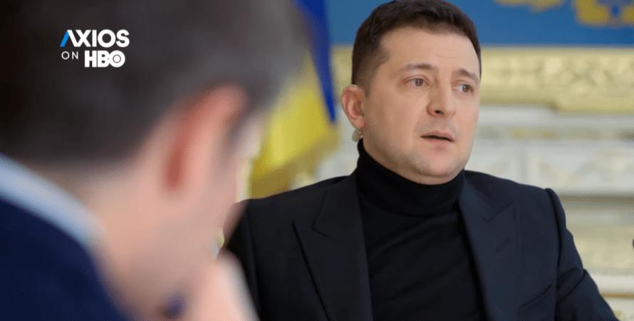 интервью зеленского, axis, hbo