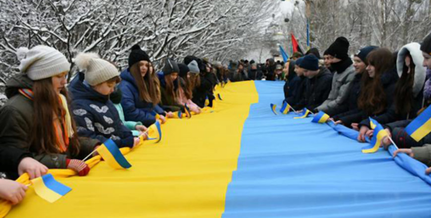 День Соборности, день злуки, украина, праздник