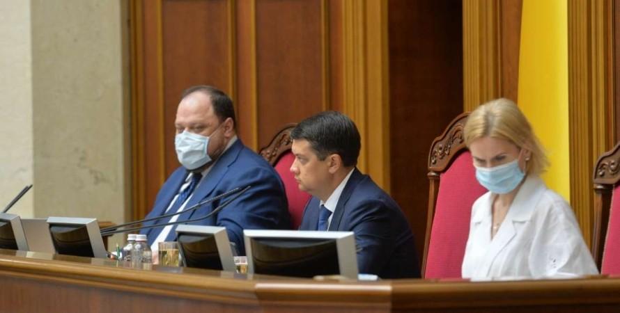 Разумков, верховна рада, фото, Стефанчук