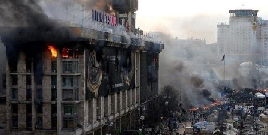 Дом профсоюзов в Киеве / Фото: Chernivtsi News