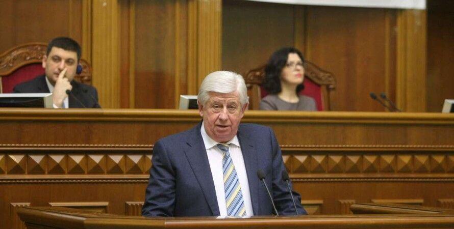 Виктор Шокин / Фото пресс-службы Верховной Рады