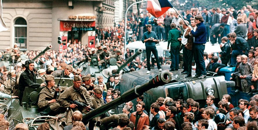 Фото: Getty Images, Михаил Колесников, Центральный отраслевой архив СБУ