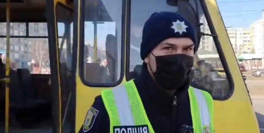 Львов, полиция