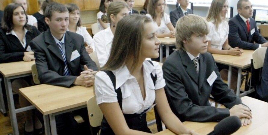Фото: Пресс-служба президента Украины