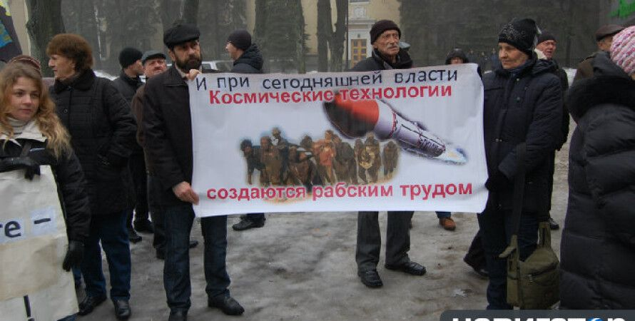 "Забастовка на Южмаше 21 января 2015 года / Фото: ""Навигатор"""