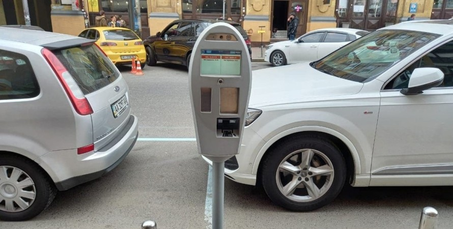 Київ, парковка, тарифи,